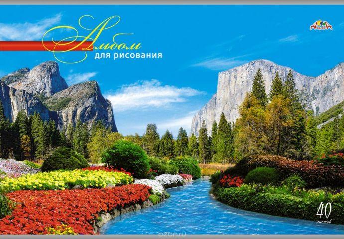 Апплика Альбом для рисования Горный пейзаж 40 листов