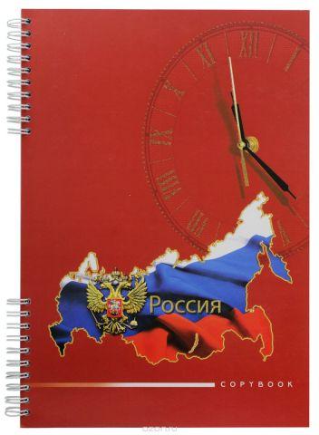 Ульяновский Дом печати Тетрадь 80 листов в клетку ТО-475