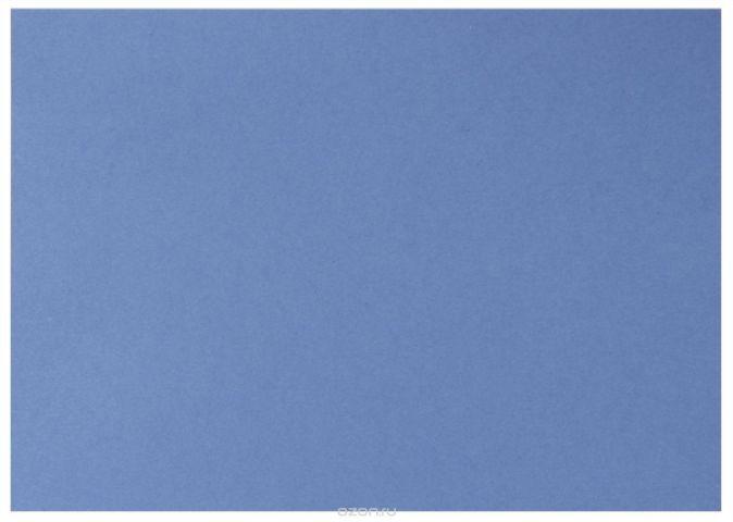 Палаццо Картон цветной 50 листов цвет синий