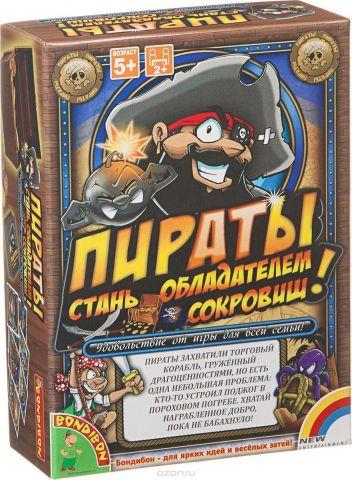 Bondibon Настольная игра Пираты