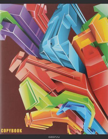 Канц-Эксмо Тетрадь Объемная абстракция 96 листов в клетку цвет коричневый