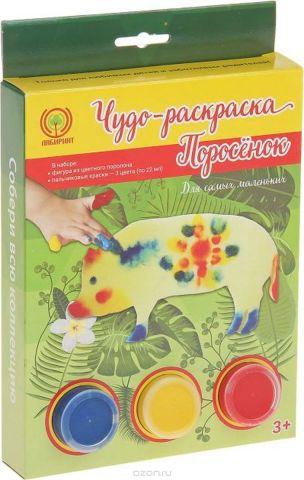 Лабиринт Раскраска Поросенок с красками