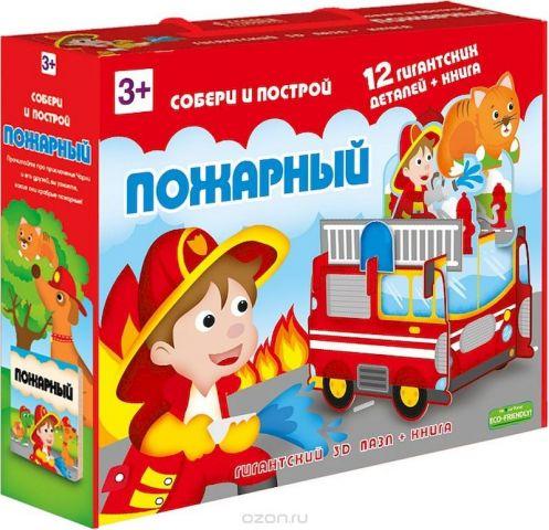 ГеоДом 3D Пазл Пожарный