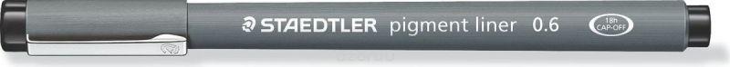 Staedtler Ручка капиллярная Pigment Liner 0,6 мм цвет чернил черный