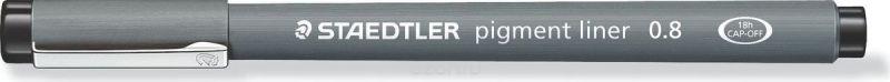Staedtler Ручка капиллярная Pigment Liner 0,8 мм цвет чернил черный