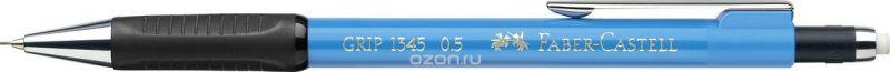 Faber-Castell Карандаш механический Grip 1345 0,5 мм цвет корпуса светло-голубой