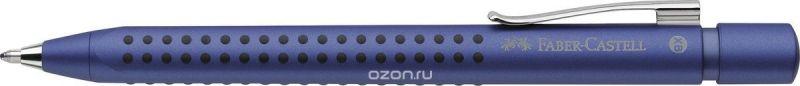 Faber-Castell Ручка шариковая Grip 2011 цвет синий