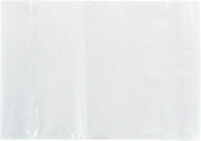 Фортуна Обложка для учебника старших классов