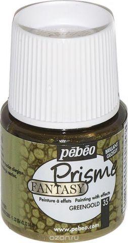 Pebeo Краска Fantasy Prisme с фактурным эффектом цвет 166035 зеленое золото 45 мл