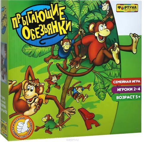 """Настольная игра """"Прыгающие обезьянки"""""""
