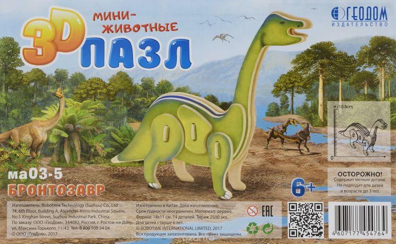ГеоДом 3D Пазл Бронтозавр