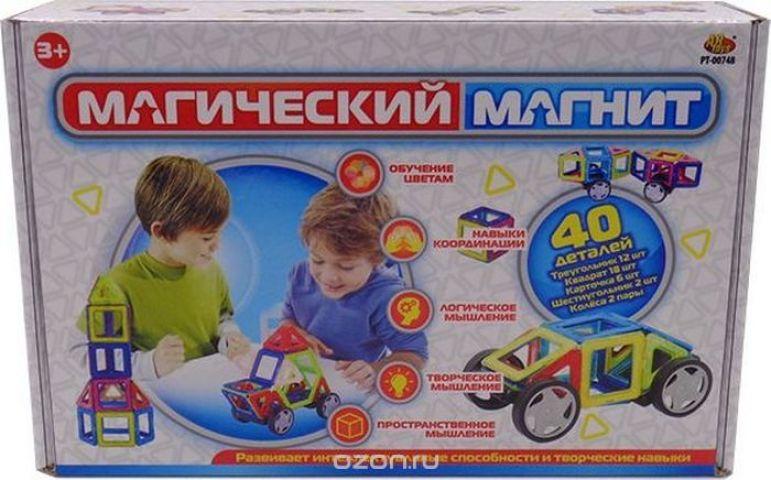 ABtoys Магнитный конструктор Магический магнит 40 деталей PT-00748