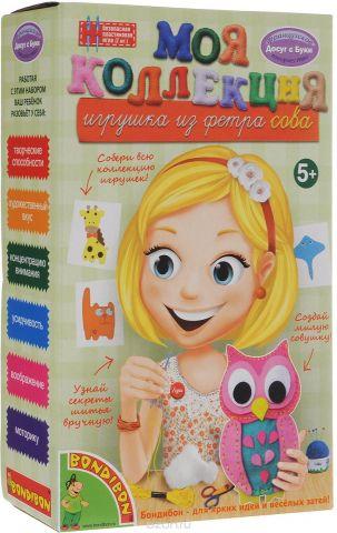 """Набор для создания игрушки из фетра Bondibon """"Сова"""""""