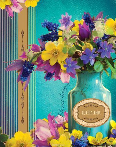Апплика Дневник школьный Весенний букет
