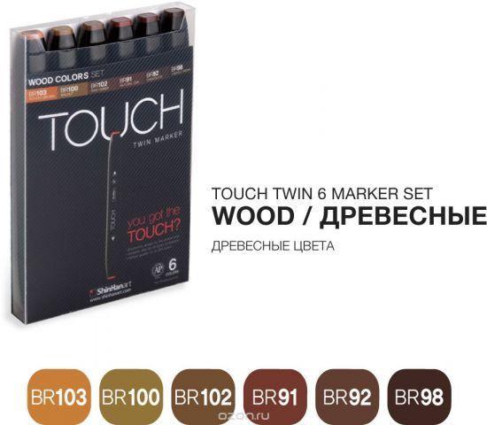 Touch Набор маркеров Twin 6 цветов древесные тона