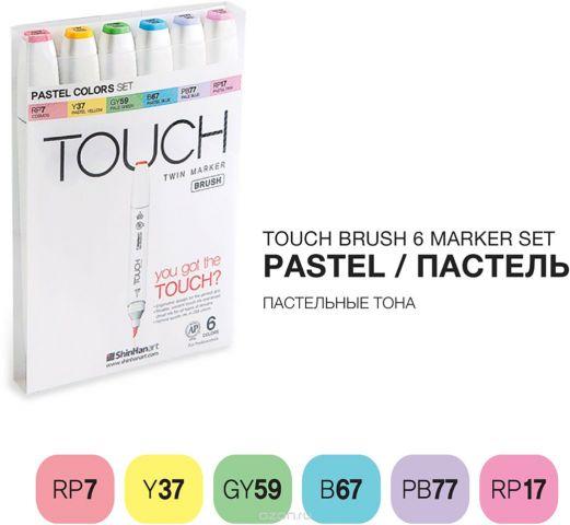 Touch Набор маркеров Brush 6 цветов пастельные тона