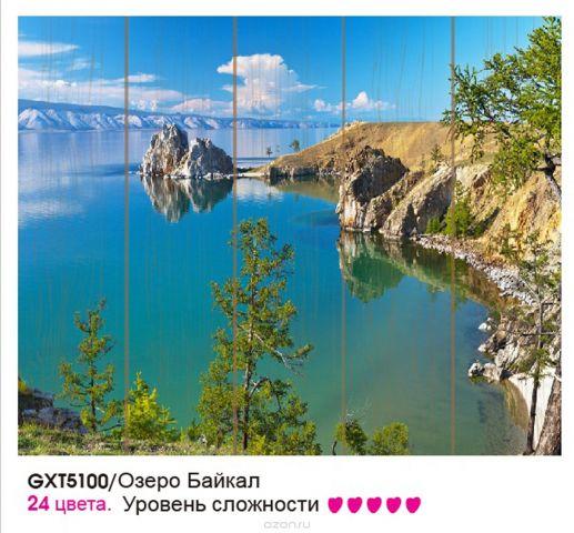 """Набор для раскрашивания по номерам Molly """"Озеро Байкал"""", 50 х 40 см"""