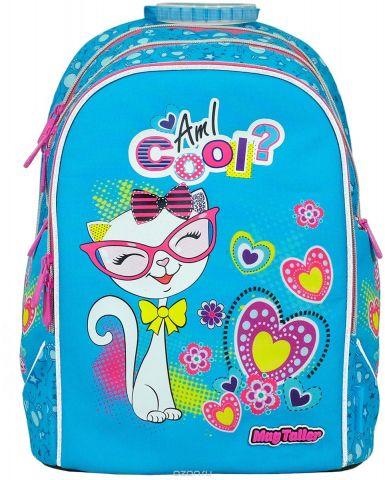 Magtaller Рюкзак школьный Cosmo IV Kitty