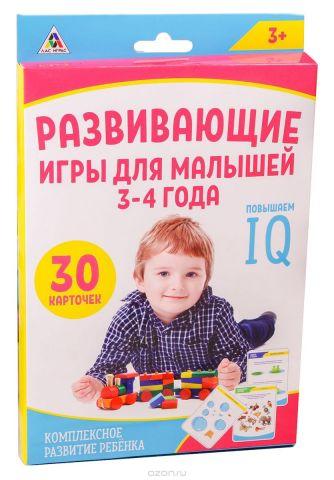Лас Играс Игры для комплексного развития малышей 3-4 года