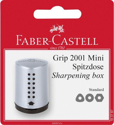 Faber-Castell Точилка Grip 2001 мини цвет серый
