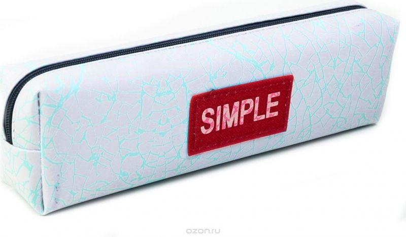 Calligrata Пенал школьный SIMPLE цвет голубой 2873734