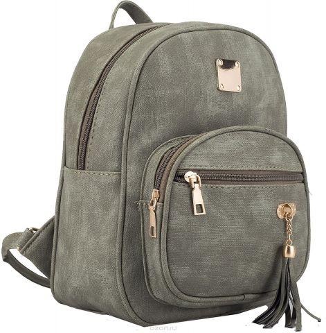 Рюкзак детский Кристи цвет зеленый 2523045