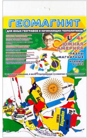 Геомагнит Пазл Южная Америка