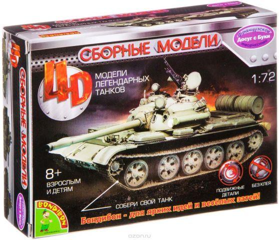 Воndibon Сборная 4D модель танка М1:72 ВВ2516