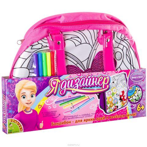 Bondibon Набор для раскрашивания сумки с бабочкой и пайетками