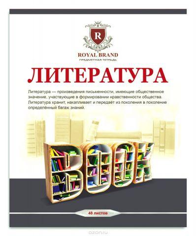 Проф-Пресс Тетрадь Бежевая классика Литература 48 листов в линейку