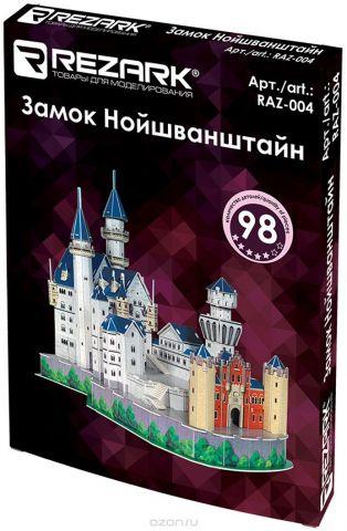 Rezark Модель для сборки Замок Нойшванштайн