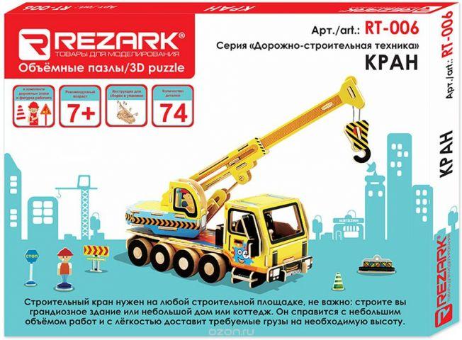 Rezark 3D Пазл Дорожно-строительная техника Кран