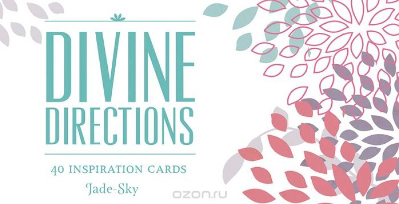 Карты Таро U.S. Games Systems Inspirational Divine Directions cards