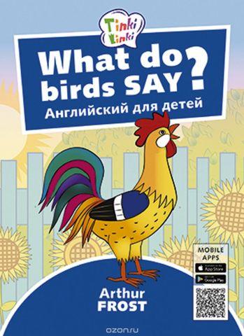 Что говорят птицы? / What do birds say? Пособие для детей 3–5 лет. QR-код для аудио. Английский язык