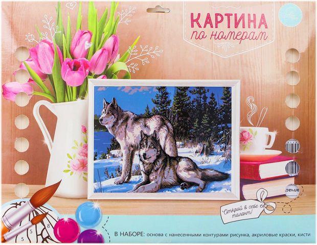 "Картина по номерам Школа талантов ""Волки"", 1063956, 30 х 40 см"