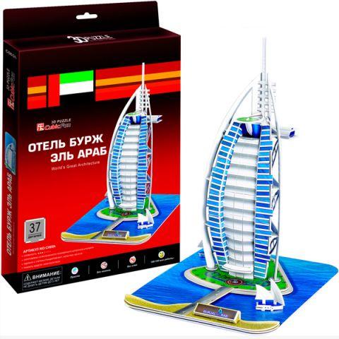Cubic Fun C065h Кубик фан Отель Бурж эль Араб (Дубаи)