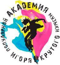 Академия Игоря Крутого
